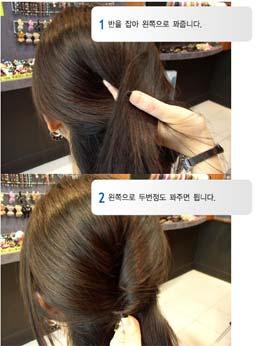 手把手教你··韩国MM时尚发型 - kitty - 仰望天空。。。